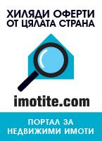 Imotite.com