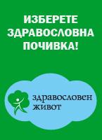 Zdravosloven.com